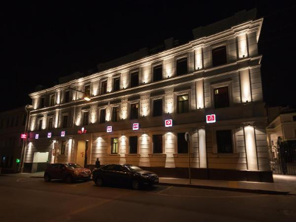 Privet Hostel Moscow