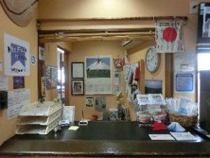 Mt Fuji Hostel Michaels