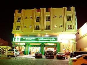 Blue Sands Al Nawras Hotel