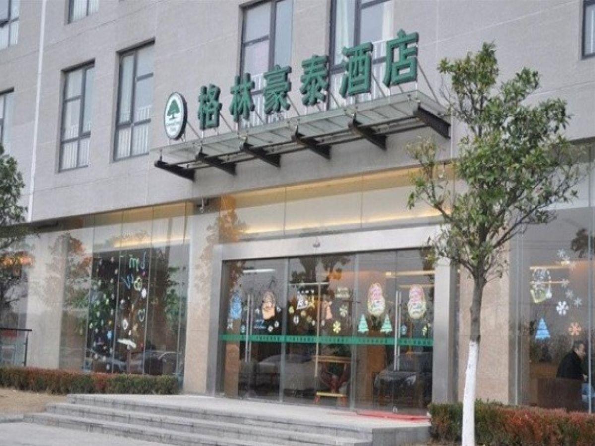 GreenTree Inn Wuxi Taihu Lake Business Hotel