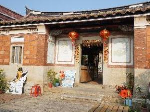 Shie Ye Hostel