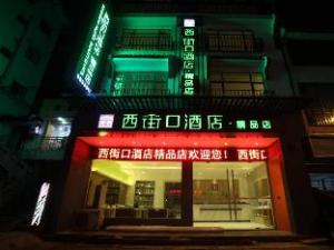 Yangshuo West Street Boutique Hotel