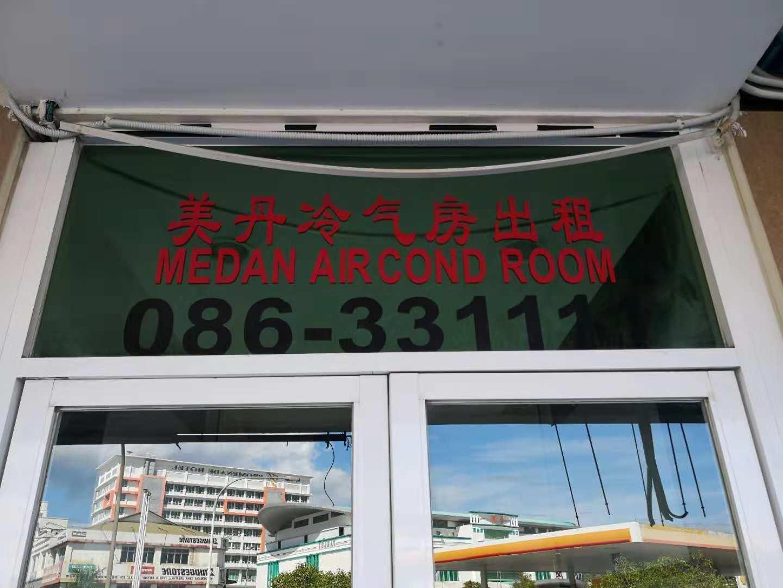 Aircondroom@Medan Inn