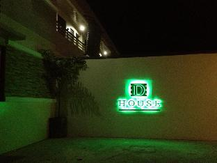 picture 3 of D House Hotel