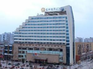 Xiangmei International Hotel
