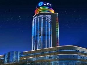 青海建银宾馆 (Qinghai Jianyin Hotel)