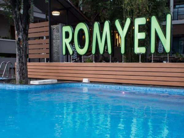 Romyen Garden Place Nakhonratchasima