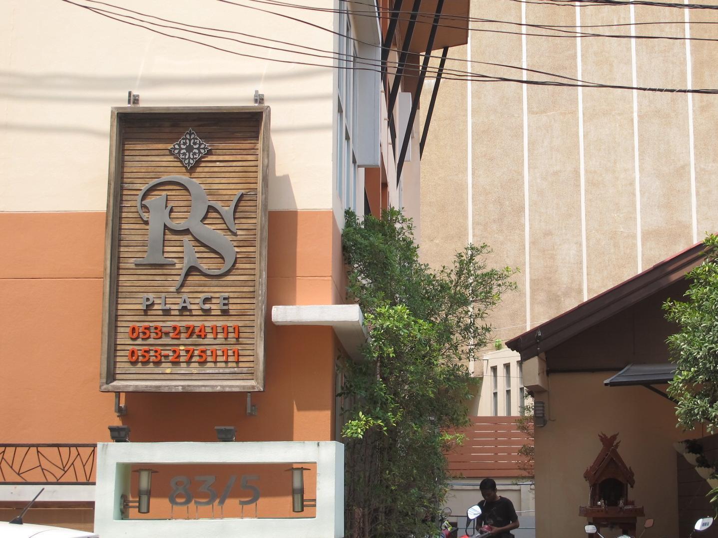 PS Boutique Guesthouse