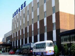 Haoya Airport Business Hotel