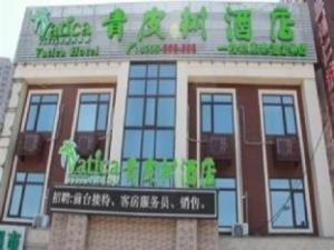 Vatica Hotel Hebei Langfang Yanjiao Town Jingyu Street Branch