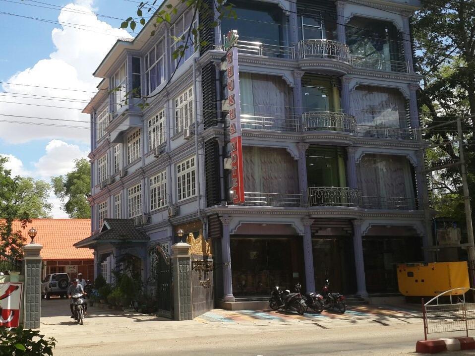Thu Kha Hotel