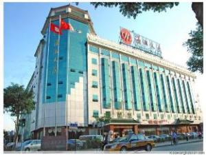 Beijing Xiao Xiang Hotel