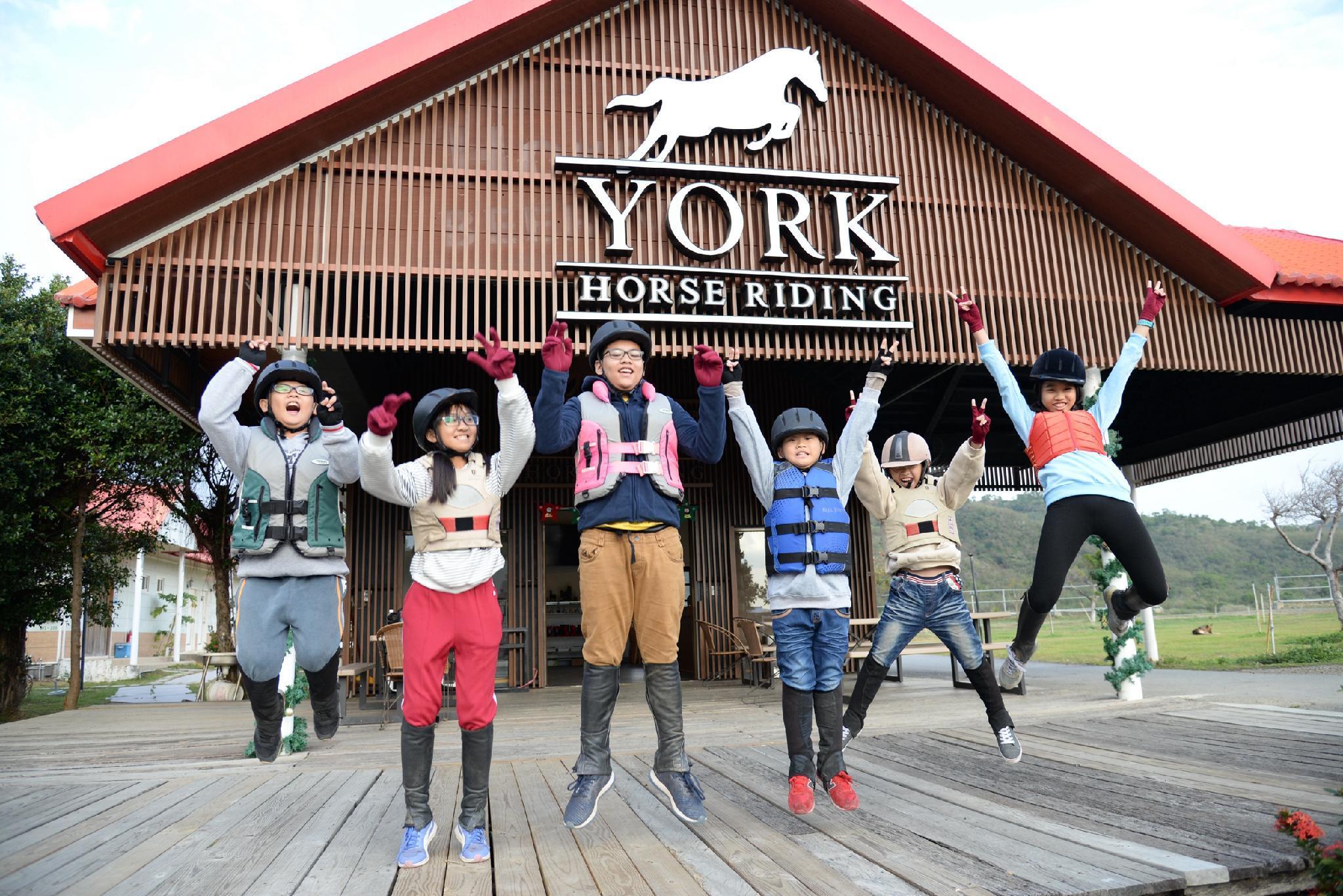 York Horse Riding Club