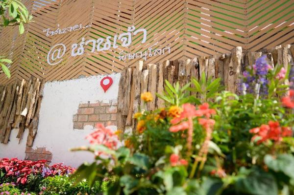 Nanchao Hotel Phitsanulok