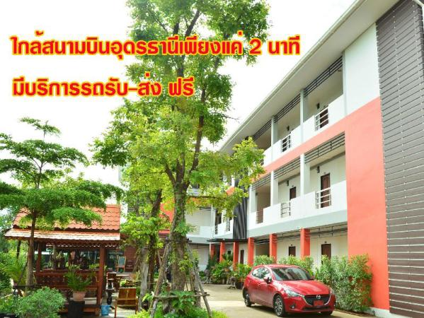 Romyen Mansion Udon Thani