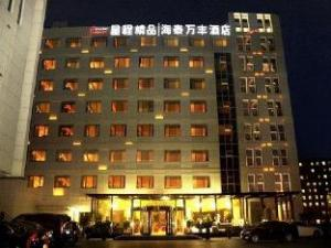 Starway Premier Qingdao Haier Road Exhibition Center Hotel
