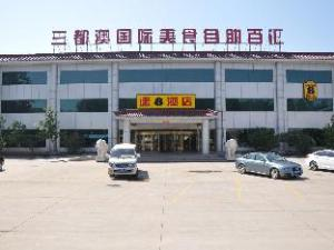 速8酒店北京首都机场后沙峪地铁站店 (Super 8 Hotel Beijing Capital Airport Houshayu Metro Station Branch)