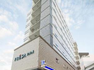 關於相鐵FRESA INN - 藤澤站南口 (Sotetsu Fresa Inn Fujisawa-Minamiguchi)