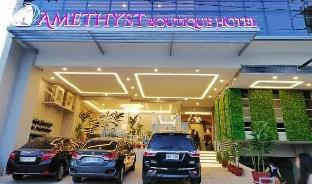 picture 4 of Amethyst Boutique Hotel Cebu