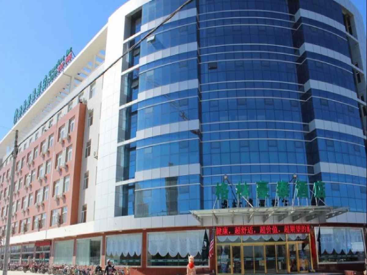 GreenTree Inn Zhangjiakou Yu County Bus Station Business Hotel