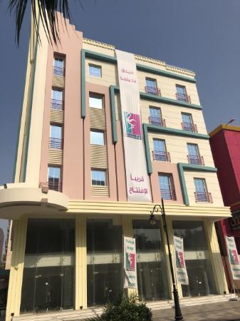 Flamingo Boutique Hotel By ALBALAD INN Jeddah