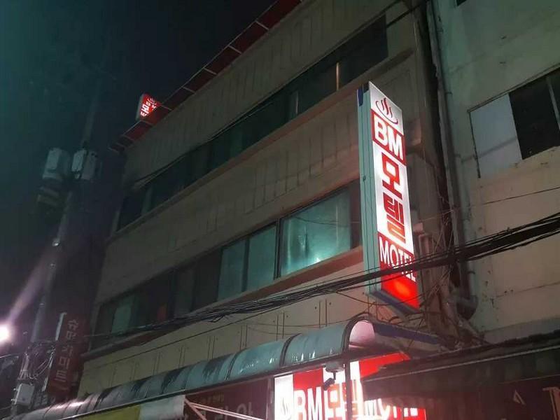 B.M Motel Dongdaemun
