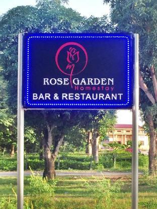 Nhà Dân Rose Garden
