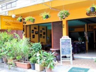 Deng Ba Hostel Chiang Mai เดงบา โฮสเท็ล เชียงใหม่