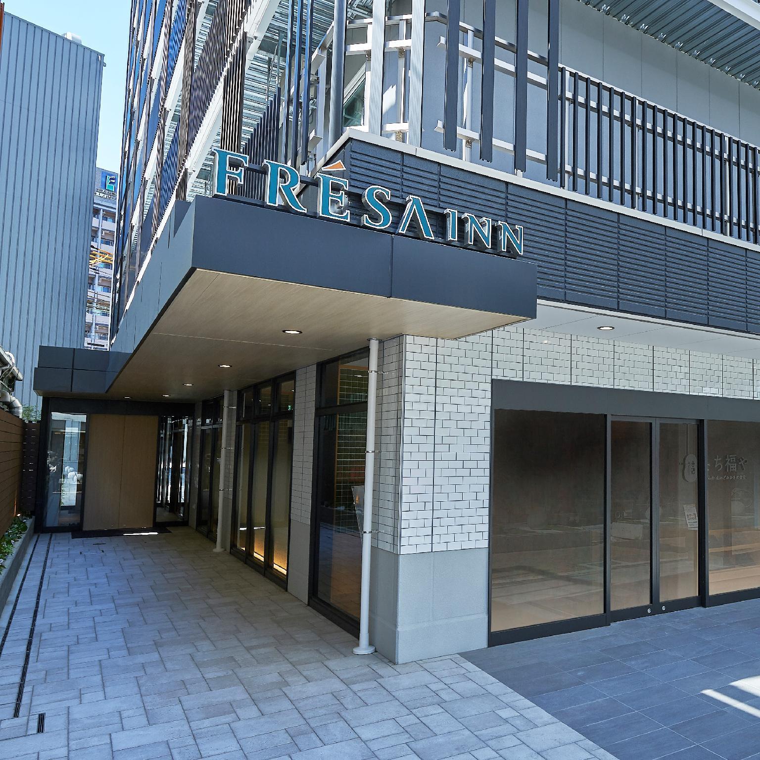 Sotetsu Fresa Inn Kobe-Sannomiya