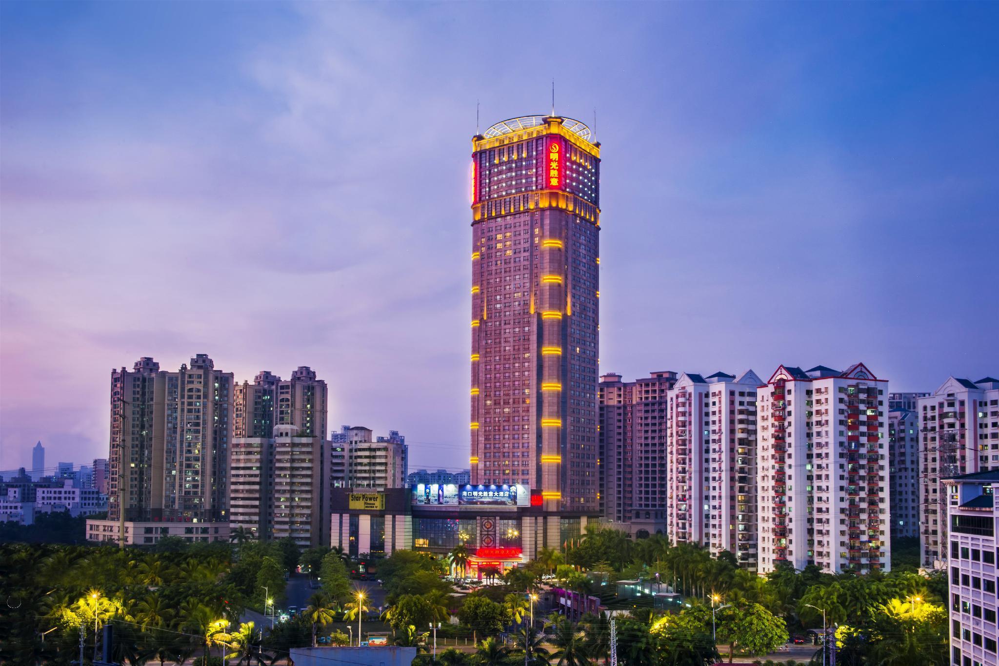Haikou Mingguang Shengyi Hotel