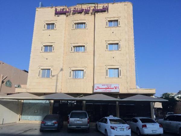 Alfa Najed Apartment Buraydah