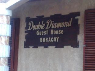 picture 5 of Double Diamond Inn Guest House