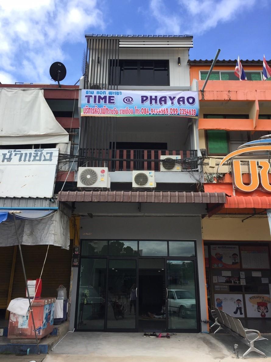Time @ Phayao Homestay