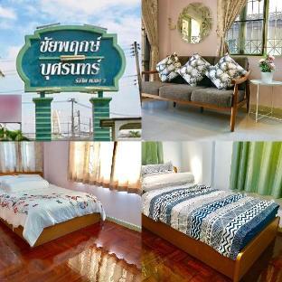 Perfect home for family บ้านเดี่ยว 3 ห้องนอน 2 ห้องน้ำส่วนตัว ขนาด 160 ตร.ม.