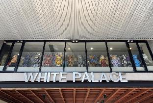 ホワイト パレス ホテル White Palace Hotel