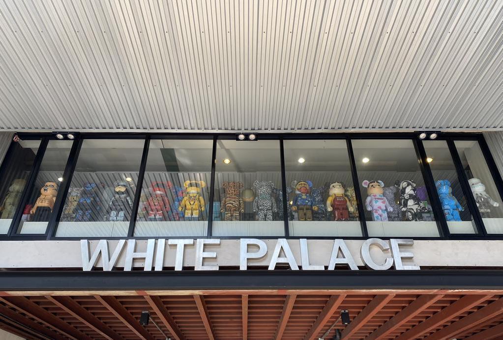 White Palace Hotel โรงแรมไวท์ พาเลซ