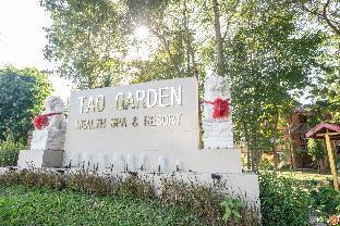 Tao Garden Health Spa & Resort เต๋า การ์เดน เฮลธ์ สปา แอนด์ รีสอร์ท