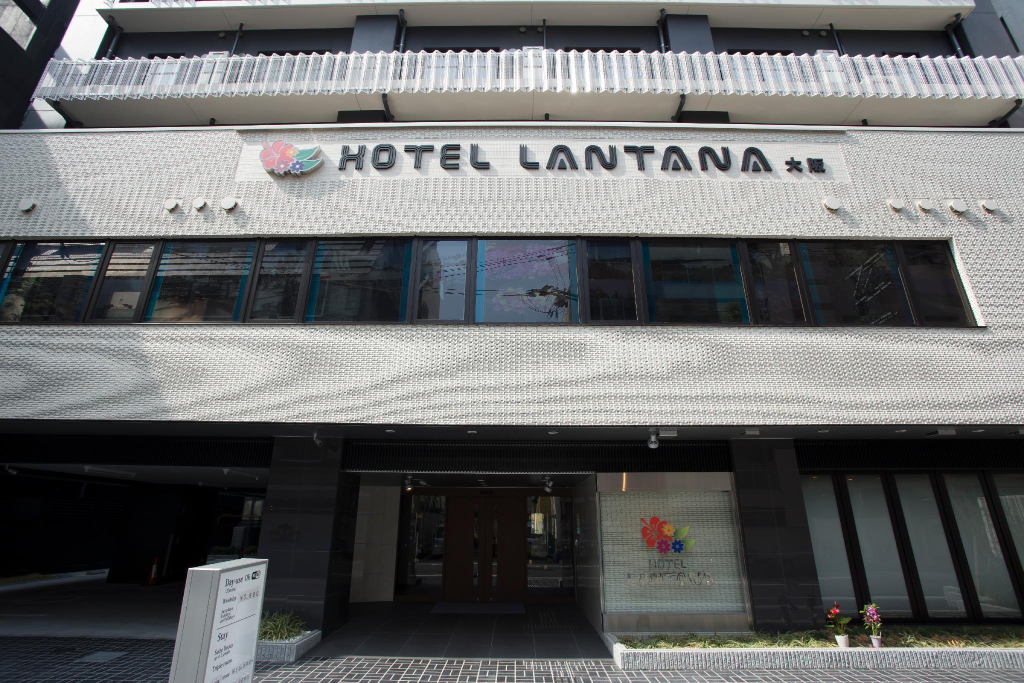 Hotel Lantana Osaka