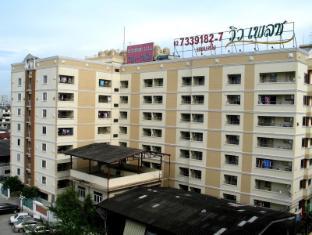 Viewplace Mansion - Bangkok
