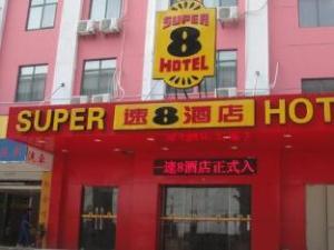 Super 8 Shanghai Hongqiao Airport Beidi Road Hotel