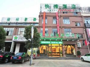Greentree Inn Yunnan Kunming Chenggong University City Shilin Street Express Hotel