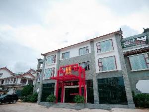 Lijiang Ziyue Hotel