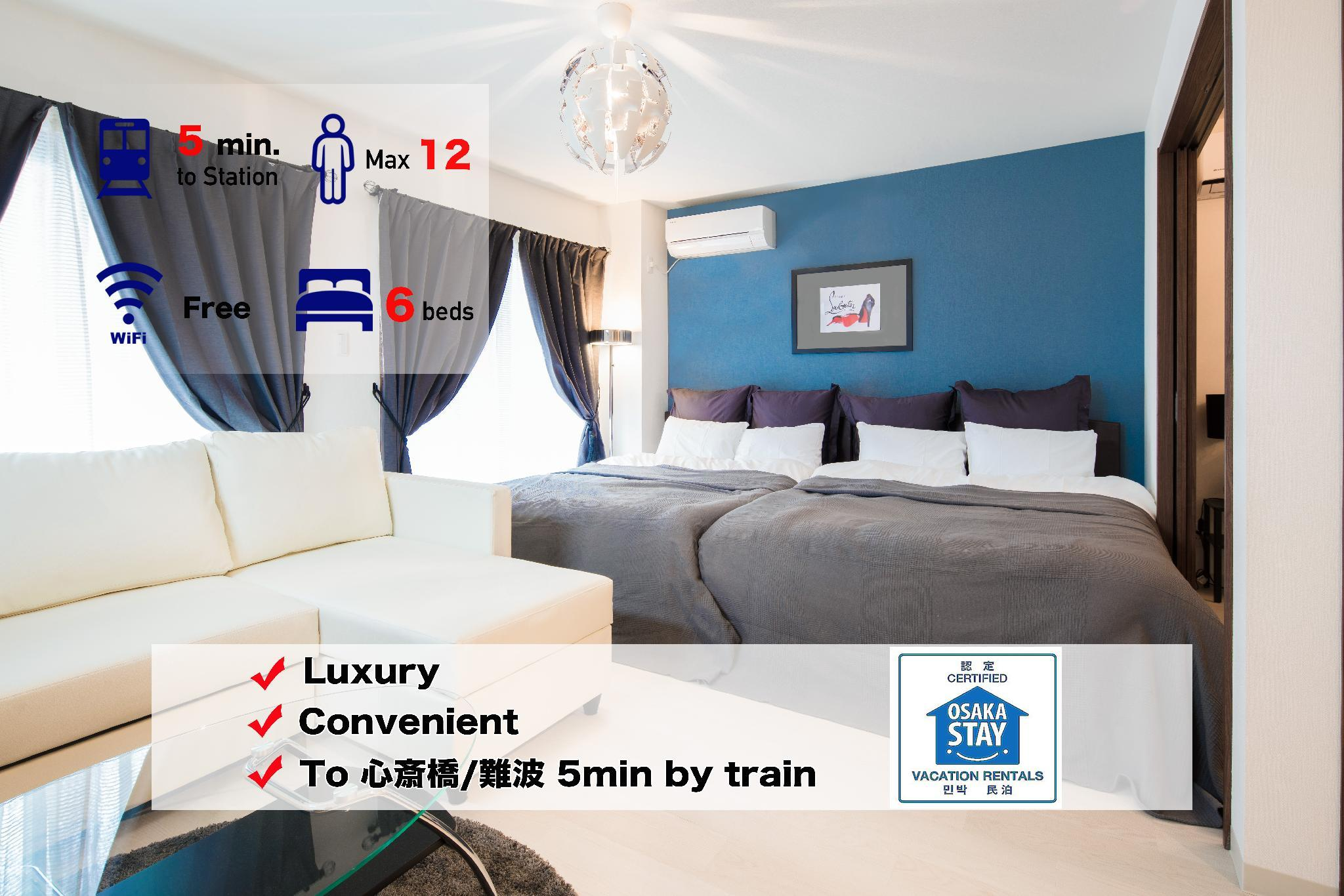 Beauty Villa Tengachaya 301