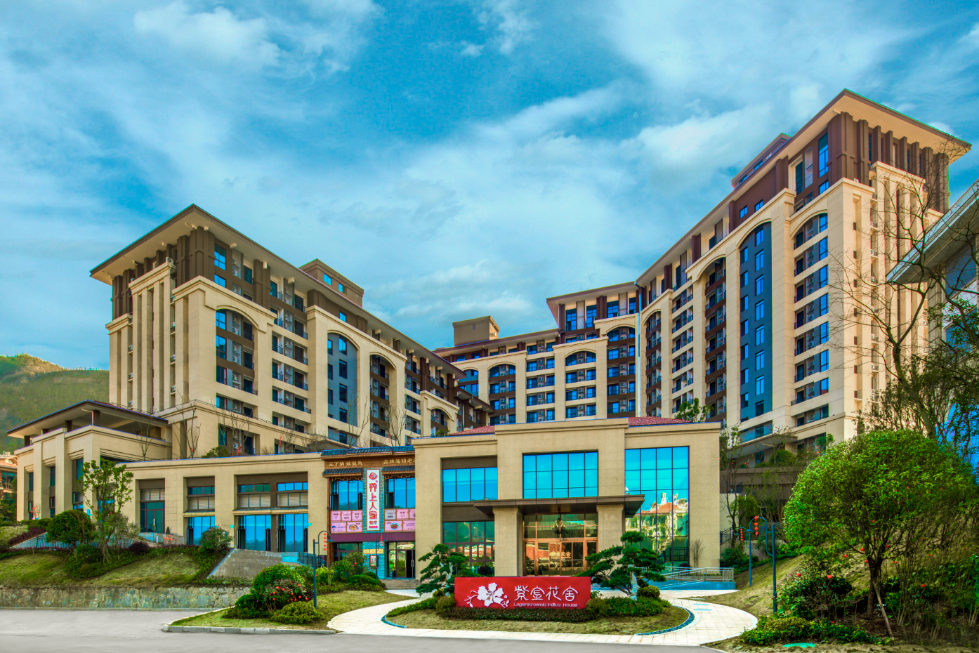 Laurel House Hotel Zhangjiajie