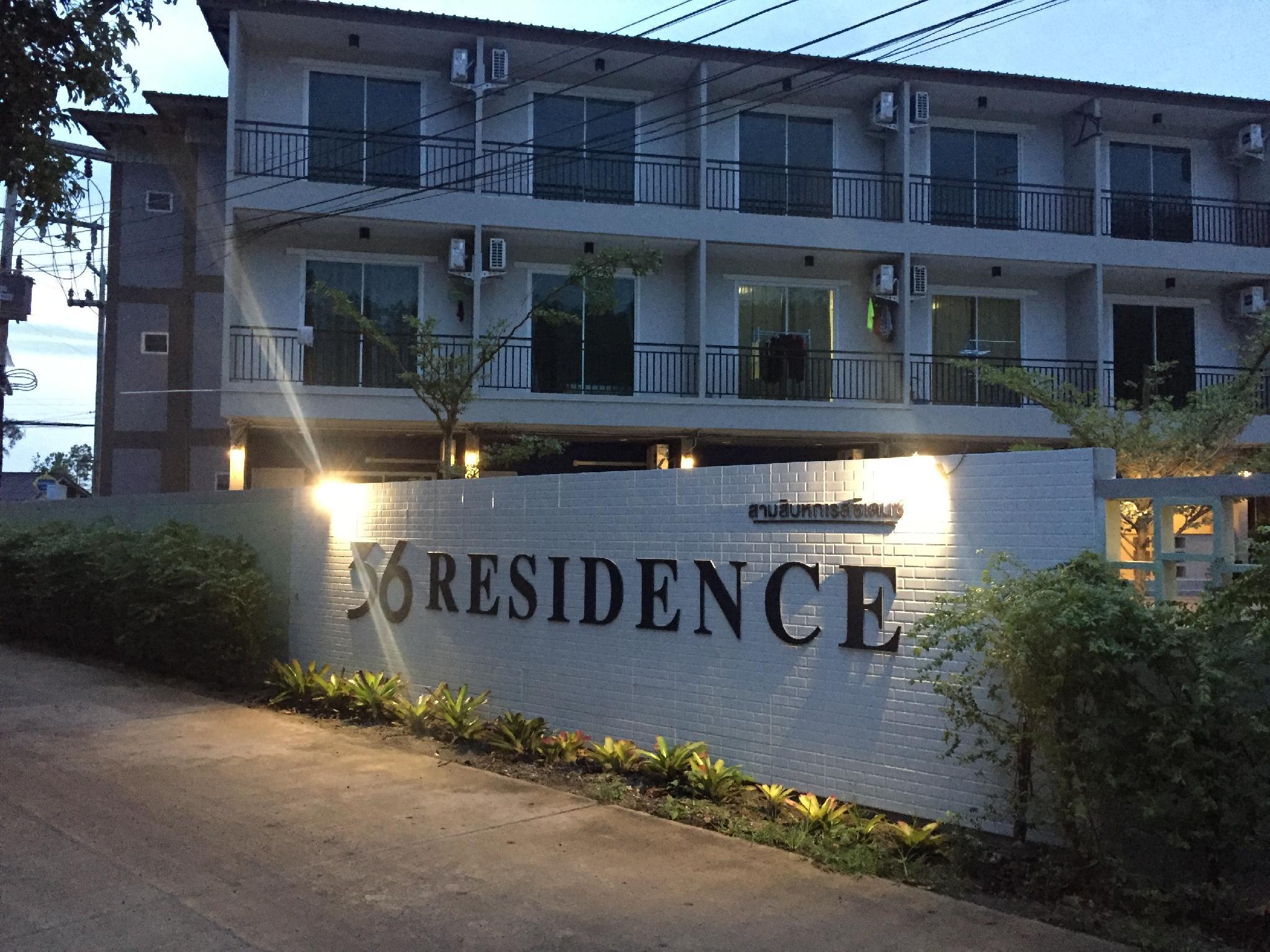 36 Residence Rayong.