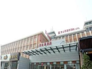 Ibis Anyang Jiefang Ave Hotel
