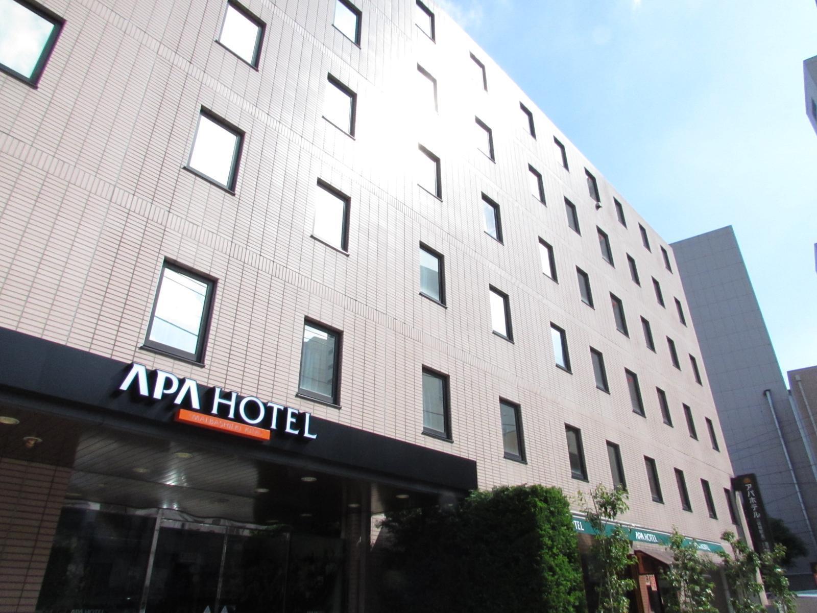APA Hotel Maebashieki Kita