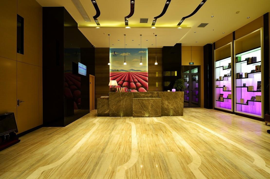 Lavande Hotels Wuhan Xudong