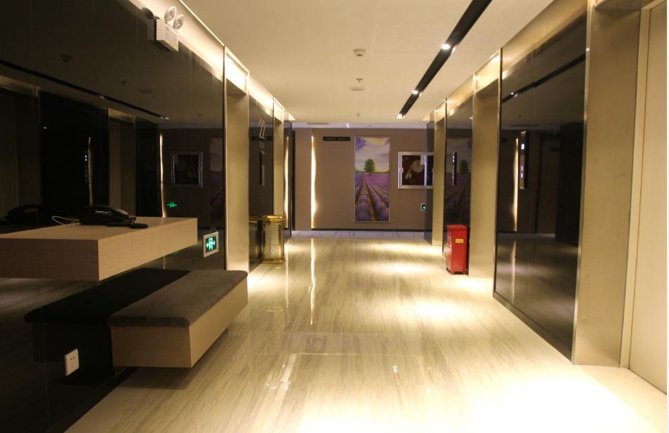 Lavande Hotels Guiyang Jinyang