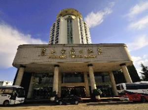 Lijiang Guanfang Hotel